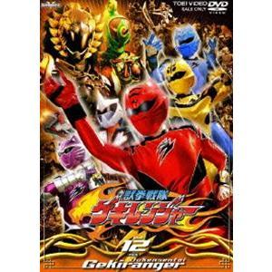 獣拳戦隊ゲキレンジャー VOL.12 [DVD] dss