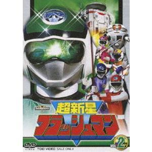 超新星フラッシュマン VOL.2 [DVD] dss