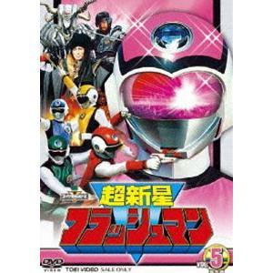 超新星フラッシュマン VOL.5 [DVD] dss