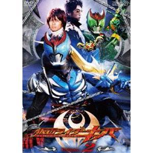 仮面ライダー キバ Volume.2 [DVD]|dss