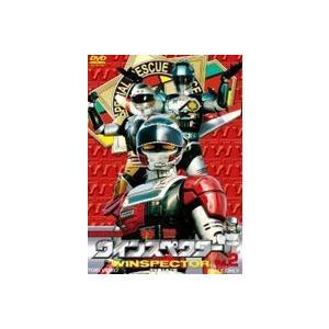 特警ウインスペクター Vol.2 [DVD] dss