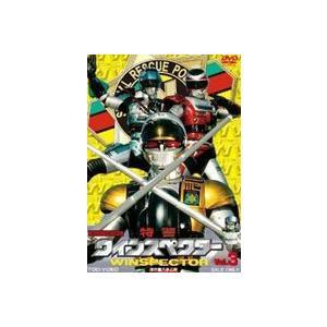 特警ウインスペクター Vol.3 [DVD] dss