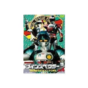 特警ウインスペクター Vol.4 [DVD] dss