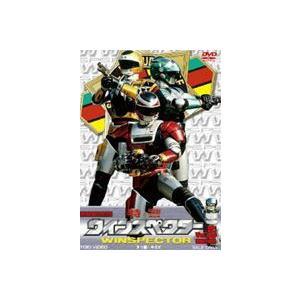 特警ウインスペクター Vol.5 [DVD] dss