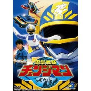電撃戦隊チェンジマン VOL.3 [DVD] dss