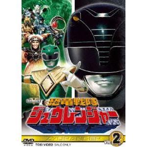 恐竜戦隊ジュウレンジャー Vol.2 [DVD]|dss