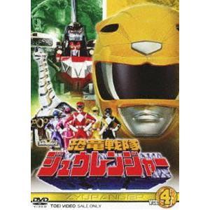 恐竜戦隊ジュウレンジャー Vol.4 [DVD]|dss