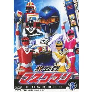 光戦隊マスクマン VOL.3 [DVD] dss