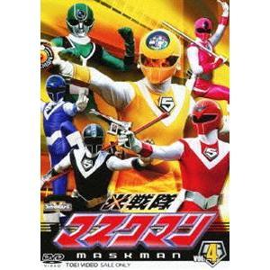 光戦隊マスクマン VOL.4 [DVD] dss