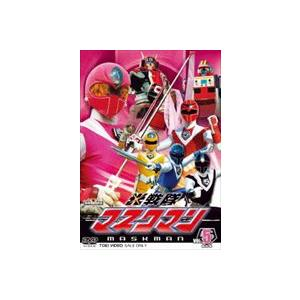 光戦隊マスクマン VOL.5 [DVD] dss