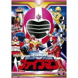 地球戦隊ファイブマン VOL.4 [DVD]|dss