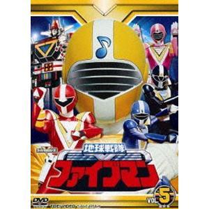 地球戦隊ファイブマン VOL.5 [DVD]|dss