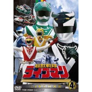 超獣戦隊ライブマン VOL.4 [DVD] dss