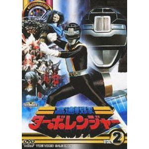 高速戦隊ターボレンジャー VOL.2 [DVD]|dss