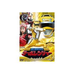 高速戦隊ターボレンジャー VOL.4 [DVD]|dss