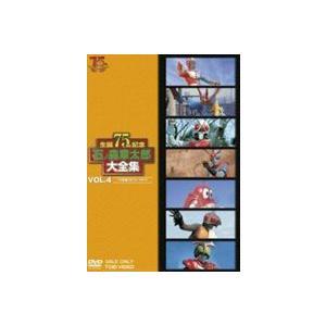 石ノ森章太郎大全集 VOL.4 TV特撮1973‐1975 [DVD]|dss