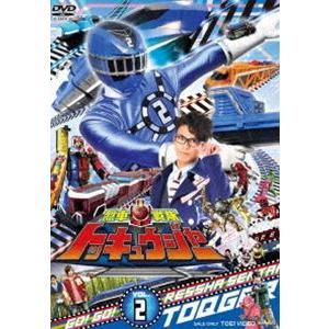 スーパー戦隊シリーズ 烈車戦隊トッキュウジャー VOL.2(DVD)