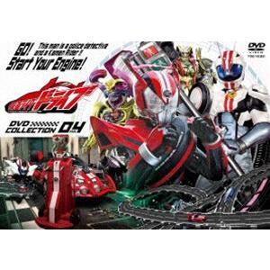 仮面ライダードライブ DVD COLLECTION 4 [DVD]|dss