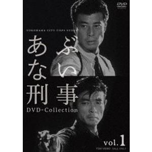 あぶない刑事 DVD Collection VOL.1 [DVD] dss