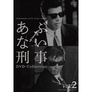 あぶない刑事 DVD Collection VOL.2 [DVD] dss