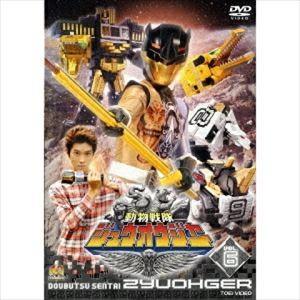 種別:DVD 中尾暢樹 特典:ピクチャーレーベル 販売元:東映ビデオ JAN:49881011912...