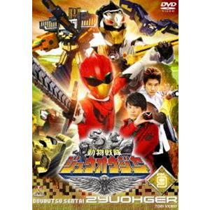 スーパー戦隊シリーズ 動物戦隊ジュウオウジャー VOL.9 [DVD]|dss