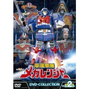 電磁戦隊メガレンジャー DVD-COLLECTION VOL.2 [DVD] dss
