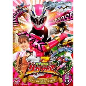 スーパー戦隊シリーズ 騎士竜戦隊リュウソウジャー VOL.3 [DVD]|dss