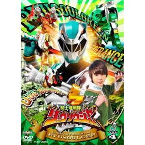 スーパー戦隊シリーズ 騎士竜戦隊リュウソウジャー VOL.4 [DVD]|dss