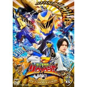 スーパー戦隊シリーズ 騎士竜戦隊リュウソウジャー VOL.6 [DVD]|dss
