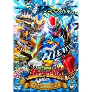 スーパー戦隊シリーズ 騎士竜戦隊リュウソウジャー VOL.8 [DVD]|dss