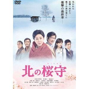 北の桜守 [DVD]|dss
