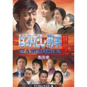はみだし刑事情熱系 PART8 コレクターズDVD<デジタルリマスター版> [DVD]|dss