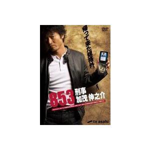 853- 刑事・加茂伸之介 DVD-BOX [DVD]|dss