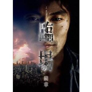 臨場 続章 BOX [DVD]|dss