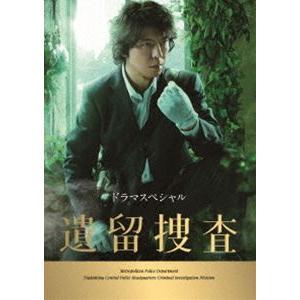 ドラマスペシャル 遺留捜査 [DVD]|dss