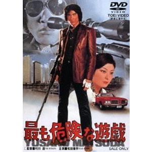 最も危険な遊戯(期間限定) ※再発売 [DVD]|dss