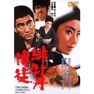 緋牡丹博徒(期間限定) ※再発売 [DVD]|dss