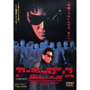 ア・ホーマンス [DVD] dss