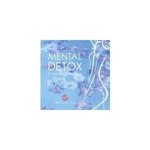 メンタル・デトックス [CD]