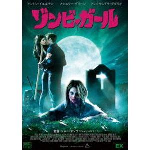 種別:DVD アントン・イェルチン ジョー・ダンテ 解説:生粋のホラー映画マニア青年マックスは、憧れ...