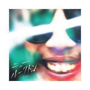 ジュウ&G.ジェー / ニュー・ルークトゥン [レコード]|dss