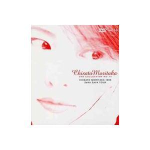 森高千里/CHISATO MORITAKA 1998 SAVA SAVA TOUR [DVD]|dss