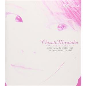森高千里/MORITAKA CHISATO 1997 PEACHBERRY SHOW [DVD]|dss