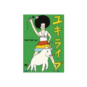 YUKI/ユキライブ YUKI TOUR joy 2005年5月20日 日本武道館 [DVD]|dss