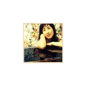 種別:CD 矢野顕子 解説:1996年、デビュー20周年時に発表されたの矢野顕子のオリジナル・アルバ...