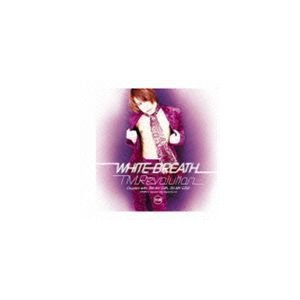 T.M.Revolution / WHITE BREATH [CD]|dss