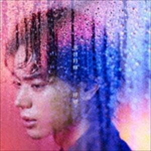 菅田将暉 / 呼吸(初回生産限定盤/CD+DVD) [CD]|dss