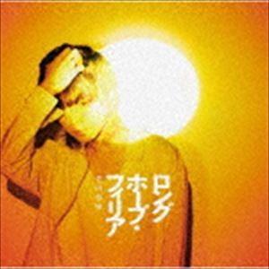 菅田将暉 / ロングホープ・フィリア(通常盤) [CD]|dss