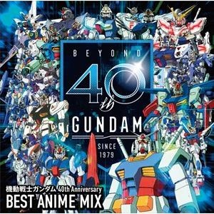 機動戦士ガンダム 40th Anniversary BEST ANIME MIX [CD]|dss